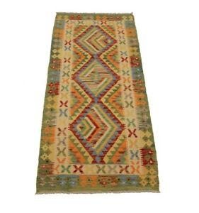 Afghan Kelim 190 x 80 cm Handgewebter Orient Kelim Neu Multicolor Pastelfarben