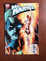 Ms Marvel #1 (2007) 7.5 VF Key Issue Comic Book Avengers Endgame One Shot