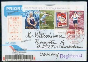 MayfairStamps Japan Strip of 4 Olympics Cover wwk50711