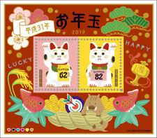 2019 Japan New Year's Greetings Souvenir Sheet