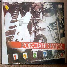 Various - Рок-панорама-87 vol. 1 ( Авиа Наутилус Алиби Ва - Банк)