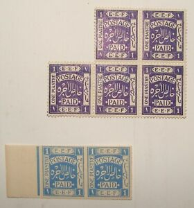 PALESTINE EEF Stamp Stamps Lot Block UNUSED