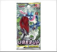 8Pcs Sun & Moon Pokemon Card Night Unison Game Korean Kids Toy Hobbies_oma