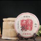 Puerh tea Cooked Tea Cake  Ripe Black Tea Spring Sea Brown Mountain Palace 357g