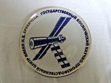 Russian Aerospace Khrunichev Design Bureau - Gold Trim China Plate