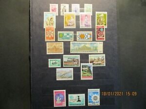 (Jan 105) Burma stamp mix, unused MNH
