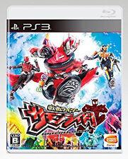 (Used) PS3 Kamen Rider Summon Ride! Import Japan