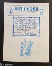 BOLETIN NACIONAL / PARTIDO NACIONALISTA DE PUERTO RICO / NEWSLETTER / MAY 1983