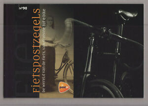 Netherlands 2020 MNH - Bicycle Stamps - booklet