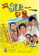 CLASS OF DISTINCTION 阿SIR早晨 1994 TVB (4DVD) NON ENG SUB (ALL REGION)