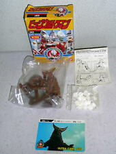 Bandai Japanese ULTRAMAN GOMORA KAIJU Monster Model Kit *Unbuilt In Box 1988