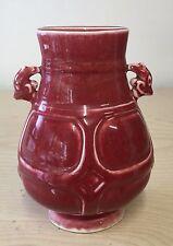 Red glaze vase. Qing Qianlong Mark