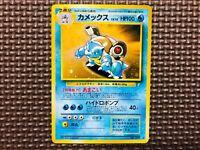 [Near Mint] Pokemon cards Japanese Blastoise 009 Holo CD Promo Old Back/1