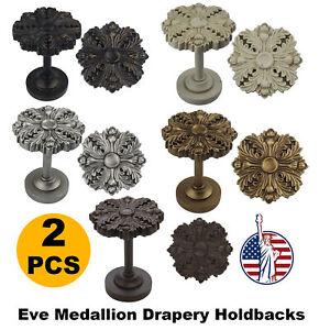 Zebelle Set of 2 Eve Medallion Drapery Holdbacks