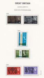 Lot:38338  GB QEII  Pre-Decimal album pages mint sets Phosphor and ordinary some