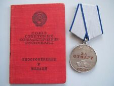 Russian medal & orders & documents.  For Bravery