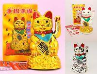 Chinese Lucky Waving Cat Beckoning Maneki Neko Cream Wealth Fortune Feng Shui