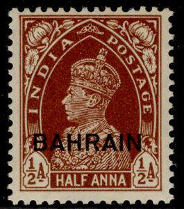 BAHRAIN GVI SG21, ½a red-brown, M MINT. Cat £12.