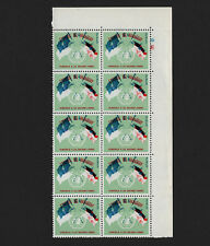 Opc 1960 Paraguay Error Shifted Color Sc#C273 Block of 10 Mnh 33264
