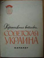 Exhibition Soviet Ukraine Catalog Ukrainian sculpture graphic painting poster