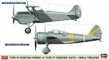1/72 Hasegawa Type 95 (Perry) & Type 97 (Nate) Fighters (2 Kits) Ltd. Ed. Combo