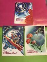 Set of postcards Space USSR Vintage original 3 pcs.