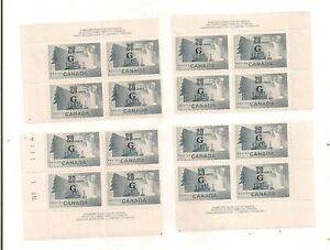 1952/53 CANADA MNH PULP AND PAPER PLATEBLOCKS 'G' OVERPRINTS ALL 4 CORNERS PLT#1
