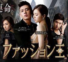 ★Korean Drama w/Japanese subtitle No English subtitle ファッション王(高画質10枚)2012年