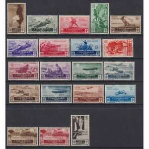 REGNO D'ITALIA 1934 MEDAGLIE AL VALOR MILITARE 20 VALORI G.I MNH**