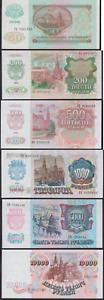 USSR Russia Set 50 200 500 1000 5000 10000 Rubles 1992 UNC