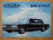 Zil 41047 Limousine ORIG sales brochure dépliant-Chaika ZIM ZIS Limousine 114 117