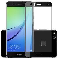 Huawei P10 Lite - film en verre trempé solide couvre la totalité de l'écran
