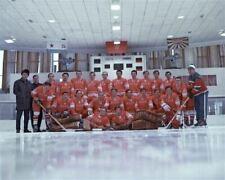 Team USSR 1972 Summit Series 8x10 Photo