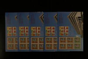 HONG KONG #651Ai 1992 CLASSIC S/S #8 VF MNH x 5 sheets CV$40.00 (v489)