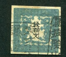 STAMP LOT OF JAPAN, SCOTT #2, USED ($225)