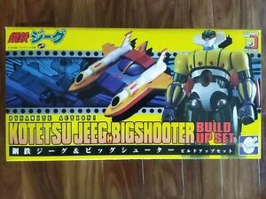 KOTETSU JEEG ROBOT D'ACCIAIO + BIG SHOOTER EVOLUTION TOY BUILD UP SET DX GRANDE