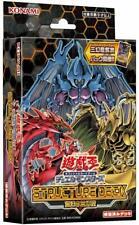 Tres Genma De Yu-Gi-Oh Carta Original de Juego Duelo Monstruos Estructura Baraja