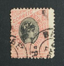 BRAZIL; 1894 Used not hinged - VF