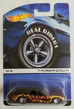 Hot Wheels Real Riders Series '71 Plymouth Satellite 1/64 Scale