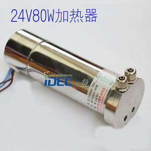 Dental Boiler water heater for dental chair 24V 80W DENTAL Unit accessory 1PC
