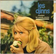 """LES DJINNS """"CHANTENT LES GRANDS SUCCES"""" 60'S 25 cm DUCRETET THOMSON 260V128"""