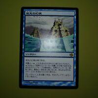 Ancestral Vision x1 Japanese Jace vs. Chandra 1x Magic the Gathering MTG