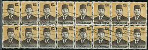 Indonesia 1974 SG#1380, 100R President Suharto Used Block Of 16 #E21629
