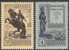 Russia 1968 Yerevan/Horses/Mount Ararat/Mountains/Animals/Statue 2v (n17891)