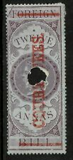 India 1872 12a Court Fee Used / Page Rem / BF# 39 - S2110