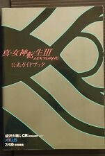JAPAN Shin Megami Tensei III Nocturne Official Guide Book