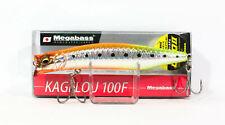 Megabass Kagelou 100F LBO II Floating Lure Light Iwashi (9740)