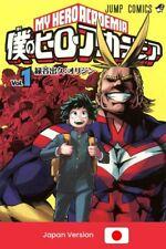 MY HERO ACADEMIA Vol. 1 (Japan Version)