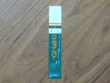Free: Highway Promo Obi only [no cd japan mini-lp bad company paul kossoff Q