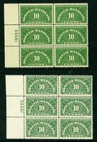 USA 1928/55 Special Handling Wet + Dry Printing Same Plate # Blocks MNH L885